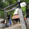 高円寺氷川神社/気象神社(東京都杉並区) ~明日天気にな~れ!!の旅 1/3~