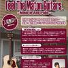 【アコースティックギターイベント】Feel The Maton Guitars 開催決定!!
