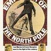 負け犬さんの無賃乗車も命がけの件「北国の帝王」