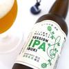 遠野のホップ関連原稿を書いて、遠野のビールを飲む