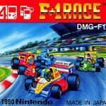 F1レース      GB版      元祖マリオカートでもあり 元祖スマッシュブラザーズでもある?