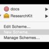 オープンソースになった ResearchKit の中身を見てみる
