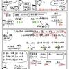 簿記きほんのき25 【仕訳】商品の売り上げ(前受金のあるケース)
