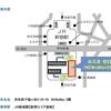 【確定申告】確定申告と東京マラソンの微妙な関係