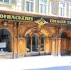 おしゃれなパン屋さん~HOFBÄCKEREI EDEGGER-TAX~