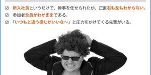 北九州市小倉駅近で、忘年会・新年会の会場をお探しの幹事初心者さん!!