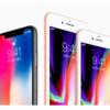 iPhoneの新モデルを買うべきかどうか悩む(SIMフリー MVNO)