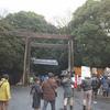 2015年の走り初めは、熱田神宮へのランニング初詣