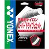 YONEX[CYBER NATURAL SLASH]レビュー