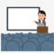 【宅建】登録実務講習の受講金額等の違い:日建学院の講習と試験対策について