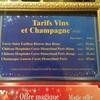 【ディズニーランドパリ】美食の国のディズニーリゾートで、ここだけの美酒に酔う《ワイン編》(2度目のパリ Vol.2)