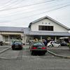山陽本線:向洋駅 (むかいなだ)