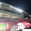 AFCチャンピオンズリーグ 準々決勝 第2戦 浦和レッズvs川崎フロンターレを見てきました。