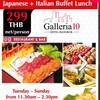 ギャレリア10ホテルビュッフェ〜和食+イタリアン299Bは安い!!〜