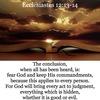 📖 聖書に慣れ親しむために