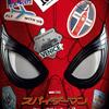 映画「スパイダーマン:ファー・フロム・ホーム」感想