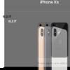 【本編】この時期だから言えるIphone8+1万円相当品を無料で手に入れたストーリー