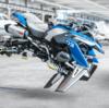 ★レゴ テクニック(TECHNIC)BMWホバーライドコンセプトを発表