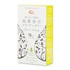 タメせる!トヨタマ健康食品「食べたい時の桑葉青汁コラーゲンゼリー1箱 (20g×15本入り)」