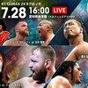 7.28 新日本プロレス G1 CLIMAX 29 10日目 愛知・名古屋 ツイート解析