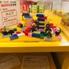 【レゴストア 横浜ランドマークプラザ店】でキーホルダーの名入れ加工出来ます!!