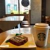健康的なカフェ