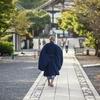 座禅 Zen Meditation