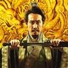 映画『新解釈・三國志』もう福田監督作品で笑うのは無理。評価&感想【No.699】