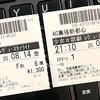 『劇場版 少女☆歌劇 レヴュースタァライト ロンド ロンド ロンド』を観た感想。