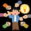 ランディングページ完成!?【発達障がい 学習塾】ふぉるすりーる活動ブログ 2020/1/16③