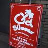 Old SUmmer(オールドサマー)のポップアップショップでジーンズのセミオーダー・受注会が開催