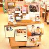 PHOTO CALENDAR「COYOMI」 カレンダー全商品20%OFF