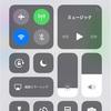 iOS11のiPhoneの録画機能の「画面収録」が便利!