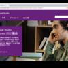 無料ではじめるVC++(Visual Studio 2012 Express for Windows Desktop編)