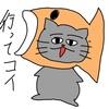 【愛知銭湯お遍路4ヶ所目】春日井温泉【コイが住んでる温泉】