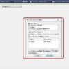 【初級編】PLC(シーケンサ)のGX Works3によるサンプルコメントの読み出し方法
