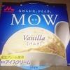 MOW[バニラ](森永乳業)
