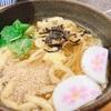 大阪最古のうどん「吾妻」江戸時代の趣ある店舗でふぅふぅ、アツアツささめうどん