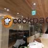 Cookpad Tech Kitchen #19 R&Dにおけるサービス開発者の仕事 に参加してきました