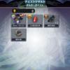 【メギド72】ポルターガイストEX攻略編成について