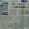 日本人皆殺しのソ連を擁護した朝日新聞と日本共産党