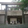 一生に一度はお参りしたい!!日本の神社 伊勢神宮