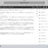 iPad ProでFC2ブログの更新