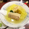 【今週のラーメン954】 上海餃子 りょう華 (東京・田町) 上湯涼麺