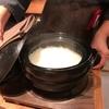 宮崎グルメ /お米にお魚美味しいぞぉ!【宮崎紀行5】