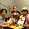 第749回「黒沢秀樹ニュー・アルバム『colorations』特集」