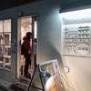 【荻窪】濃菜麺 井の庄 荻窪店🍜