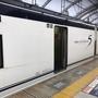 成田空港(飛行機)に遅刻しそうな人必見!!空港へ最短最速で向かうならスカイライナーを使おう!