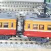 京電支線運転20190119脱線頻発で中断。