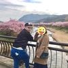 【恋するホーチミン⑱】親愛なるベトナム彼女と日本で過ごした3ヵ月間でわかったこと【また逢う日まで】